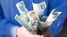 Россиян предупредили осанкциях задосрочное погашение кредита