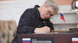 Вопреки WАDА: Россиянка Тансыккужина стала семикратной чемпионкой мира пошашкам