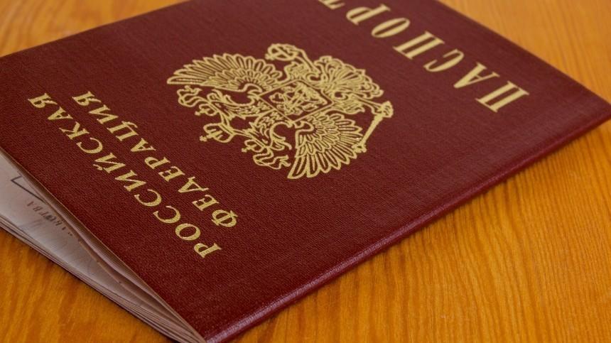 ВМВД назвали случаи, при которых могут аннулировать российское гражданство