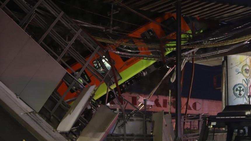Число погибших при обрушении метромоста вМехико увеличилось до20