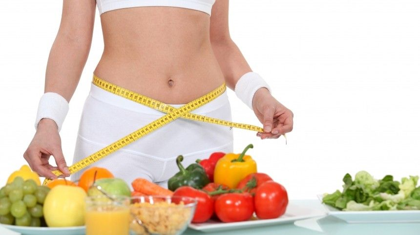 Готовимся клету: Врачи назвали шесть эффективных шагов для похудения