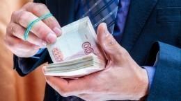 ВРоссии резко возрос спрос наналичные деньги