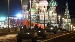 Видео ночной репетиции Парада Победы вМоскве