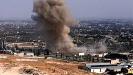 Видео: врайоне сирийских Латакии иТартуса прогремели взрывы