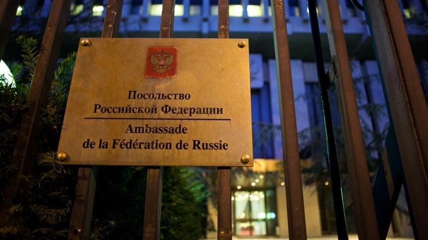 «Согласованный демарш»: вдипмиссии РФвысказались овызове посла вМИД Франции