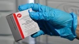 Центр «Вектор» начал испытания трехкратной вакцинации «ЭпиВакКороной»