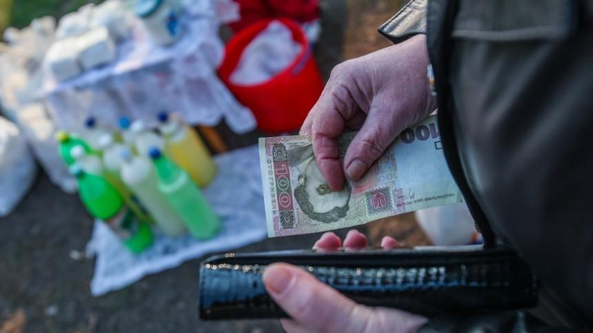 Политолог назвал неожиданную причину нищеты украинцев