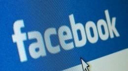 Twitter, Google иFacebook могут вновь оштрафовать занеудаление запрещенной информации