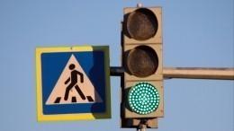 Свыше 40 диагональных пешеходных переходов обозначат пунктиром вМоскве