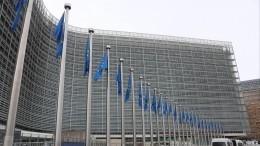 «Гадят, апотом обижаются»: австрийцы уличили ЕСвпредвзятости кРоссии