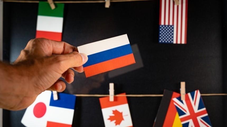Страны G7 выразили заинтересованность встабилизации отношений сРоссией