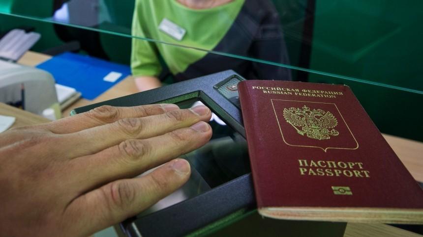Визовый центр Испании вМоскве вновь начнет выдачу разрешений навъезд