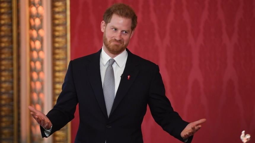 Принца Гарри расстроило поведение родственников напохоронах мужа Елизаветы II