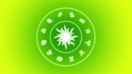 🧙♀ Гороскоп насегодня, 6мая, для всех знаков зодиака