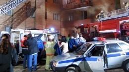 Два человека стали жертвами пожара вквартире насеверо-востоке Москвы