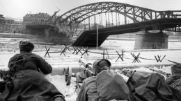 Минобороны РФрассекретило документы поосвобождению Польши в1945 году