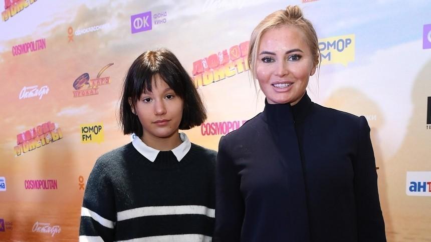 Дана Борисова рассказала осостоянии наносившей себе увечья дочери