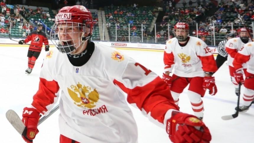 Россия уступила Канаде вфинале ЧМпохоккею среди юниоров
