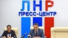 Глава ЛНР призвал когласке «гражданской войны» вДонбассе
