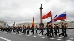 Генеральная репетиция Парада Победы прошла наДворцовой площади вПетербурге