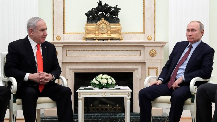 Путин иНетаньяху обсудили события насеверных границах Израиля