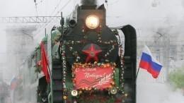 Андрей Турчак посетил обновленный «Поезд Победы» вМоскве— видео