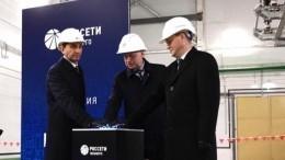 Главное— надежность: компания «Россети» открыла новую подстанцию вПетербурге