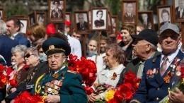ВКонтакте и«Одноклассники» продлили прием заявок наонлайн-шествие «Бессмертного полка»