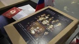 Посольства иностранных государств получат изРоссии книгу систориями ветеранов ВОВ