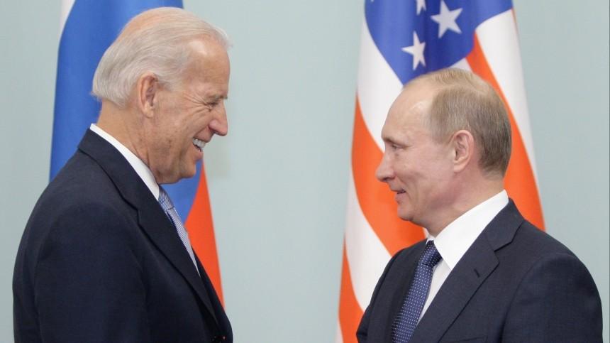 «Мывсостоянии сделать это»: Байден уверен, что встреча сПутиным состоится
