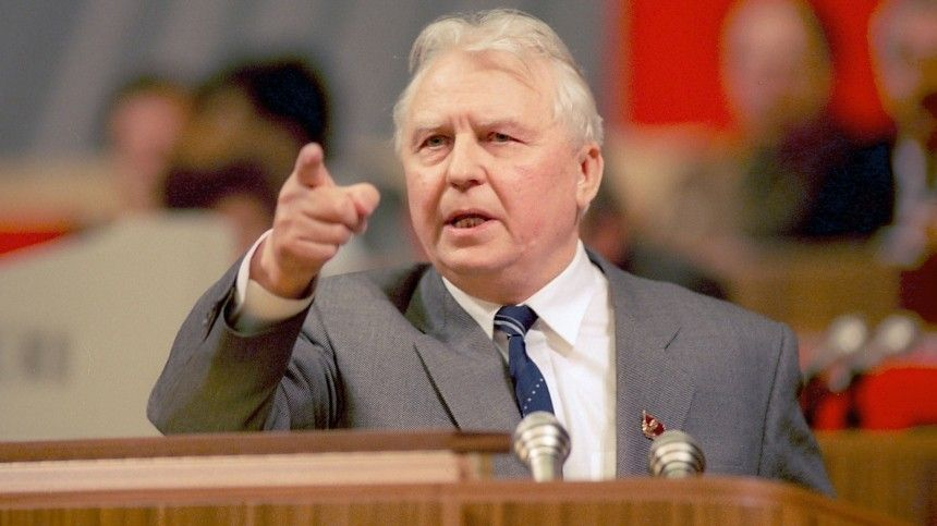 Умер экс-секретарь ЦККПСС Егор Лигачев