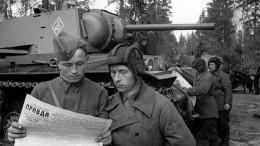 Россия иеще десять стран ОБСЕ призвали беречь правду оВторой мировой войне
