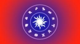 🧙♀ Гороскоп насегодня, 8мая, для всех знаков зодиака