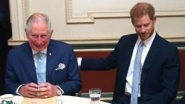 «Никогда непростит»: принц Чарльз все еще зол напринца Гарри
