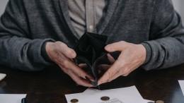 Эксперт предупредил ориске потери накоплений внадежном банке