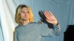 Прядь волос Курта Кобейна выставили нааукцион за2,5 тысячи долларов