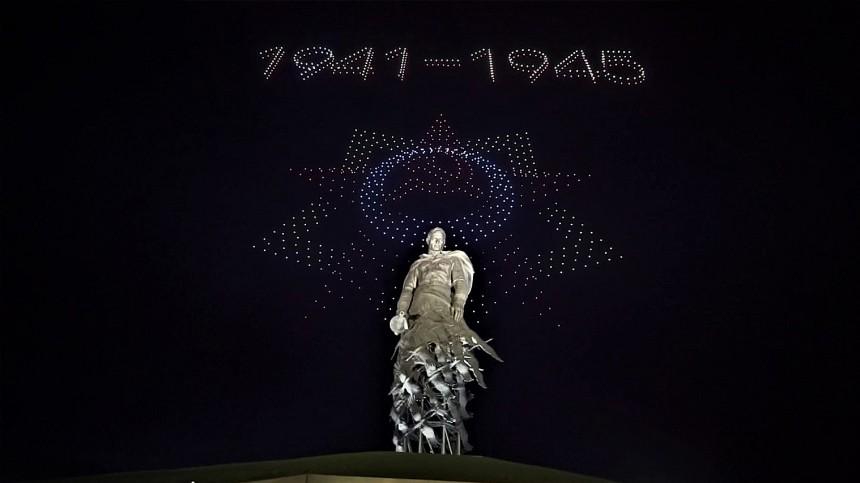 Фееричное шоу дронов прошло вночном небе над Ржевским мемориалом— видео