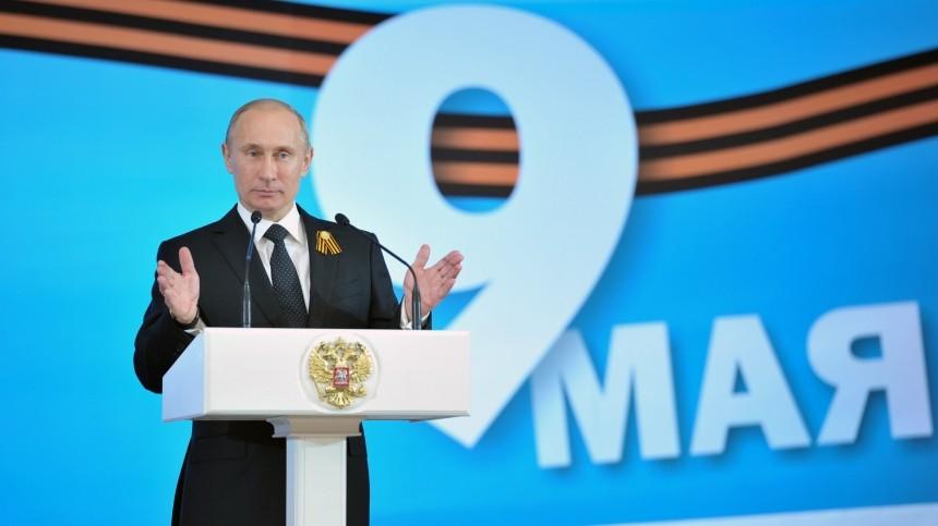 Владимир Путин поздравил сДнем Победы страны СНГ, Грузию иУкраину