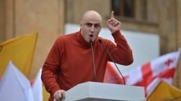 Евросоюз внес залог заосвобождение грузинского оппозиционера Мелии
