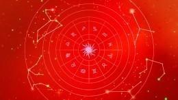 Астропрогноз для всех знаков зодиака нанеделю с10 по16мая