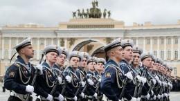 Прямая трансляция Парада вСанкт-Петербурге вчесть 76-летия Великой Победы