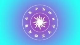 🧙♀ Гороскоп насегодня, 9мая, для всех знаков зодиака