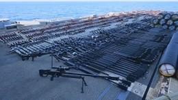 ВАравийском море задержали судно скрупной партией оружия