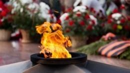 Полиция несмогла помешать зажечь Вечный огонь вТаллине