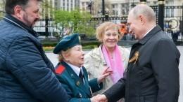 Ветеран ВОВ Мария Фаустова рассказала, очем говорила сПутиным