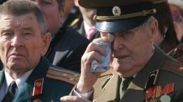 Украинский подросток оскорбил ветерана ВОВ вКиеве нацистским приветствием