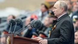 «Патриотическое единение»: международная реакция наречь Путина наПараде Победы