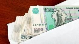 Как легко добиться повышения зарплаты на30%— объясняет адвокат