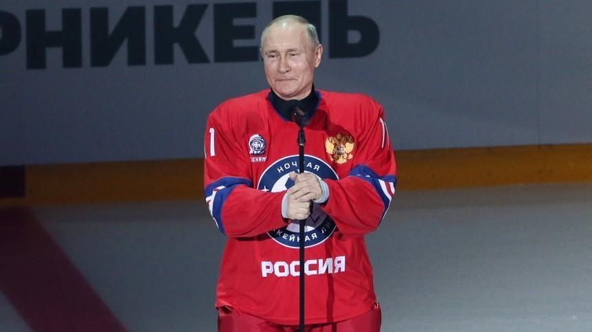 Путин вышел налед вгала-матче Ночной хоккейной лиги