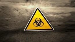 РФзаподозрила США ввовлечении других стран впрограммы посозданию биооружия